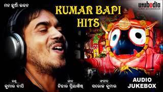 Kumar BAPI 's vakti vara songs