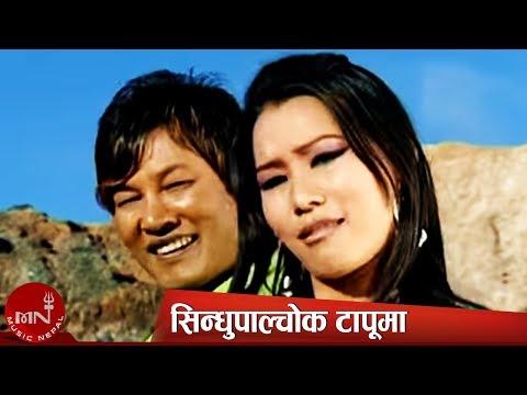 nepali-tamang-selo-song-|-sindhpalchok-tapuma---prem-lopchan