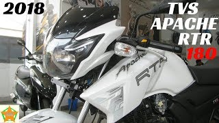 NEW 2018 TVS Apache RTR 180 Walkaround Full Review, Price, New Features, Mileage, Exhaust Note