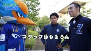 地域密着型バラエティー番組【マチダックスチャンネル】 劇団マチダック...