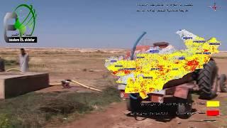 شريط وثائقي ( اشكالية التصحر) من انتاج جمعية السلام الاخضر تيارت