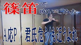 2017年10月放送テレビアニメ『おそ松さん』第2期オープニング主題歌 原曲キーのまま、6本調子を使用しています。