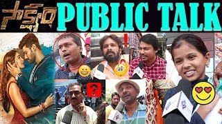 Saakshyam  Movie public Talk | Public response On Saakshyam | Telugu Trending