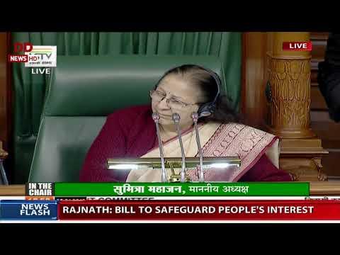 Debate on the Citizenship (Amendment)Bill 2019 in Lok Sabha