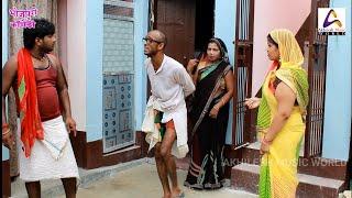 बुढावा~ के माथा सटक गईल | पतोह ने भेजा अपने माईके मे पैसा घर में हुआ बवाल | #Chirkut Ji