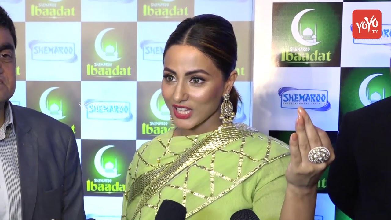 Ibadat App Launch By Hina Khan | Islamic Devotional App | Ramadan | Ajmer  Sharif | YOYO TV Hindi