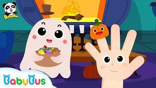 Halloween Finger Family Song | Scary Witch | Trick or Treat | Halloween Songs | Halloween | BabyBus