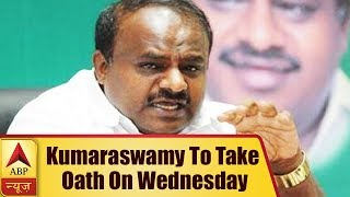 Karnataka: THIS IS WHY Kumaraswamy Will Take Oath As CM On Wednesday And Not Monday | ABP News