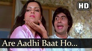 Aadhi Baat Ho Chuki - Amitabh Bachchan - Zeenat Aman - Mahaan - Bollywood Superhits - Bedroom Song