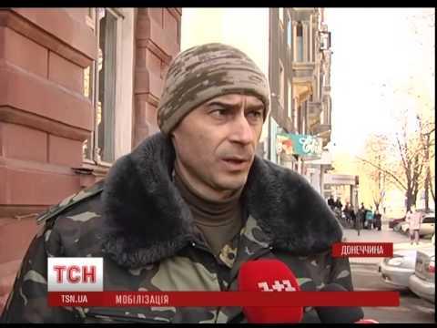 В Артемівську вручають...