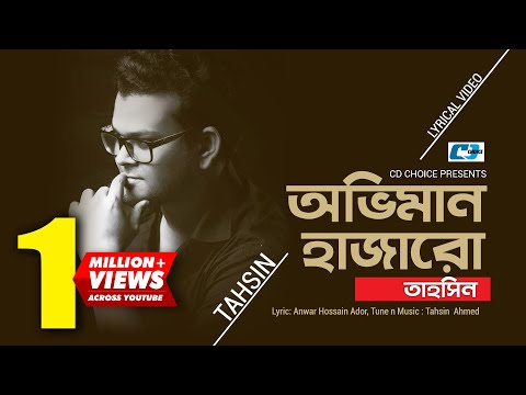 Oviman Hazaro By Tahsin Ahmed Bangla Hit Songs 2016 Youtube