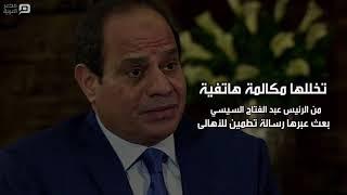 مصر العربية |  جزيرة الوراق من  النزاع على الأرض  إلى التفاوض
