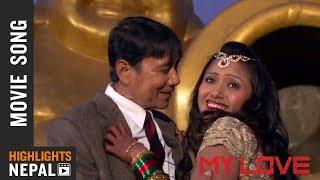 Mero 17 Barse - New Nepali Movie MY LOVE Song 2017   Ganesh Lama, Sheetal Shrestha, Yuichi Hayata