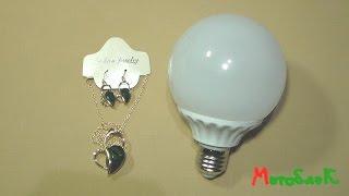 Большая LED лампа 12W и Женская бижутерия из Китая.(, 2016-01-05T14:05:16.000Z)