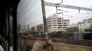 Đường đi từ thành phố Cao Hùng lên Đài Nam của Đài Loan