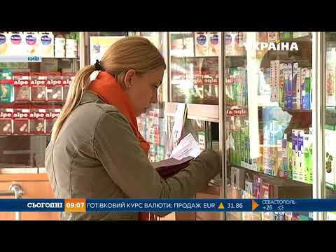 Противовирусные препараты при простуде : инструкция по