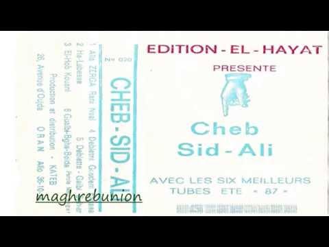 "Cheb Sid Ali "" Ha Labass "" Succé 1987 / """"شاب سيد علي  ""ها لاباس"