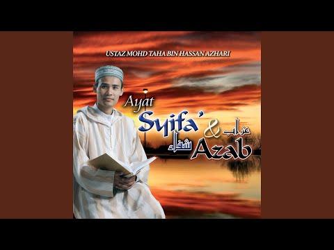 Surah Al-Isra', Ayat 82