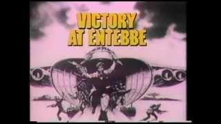 1976 victory at entebee