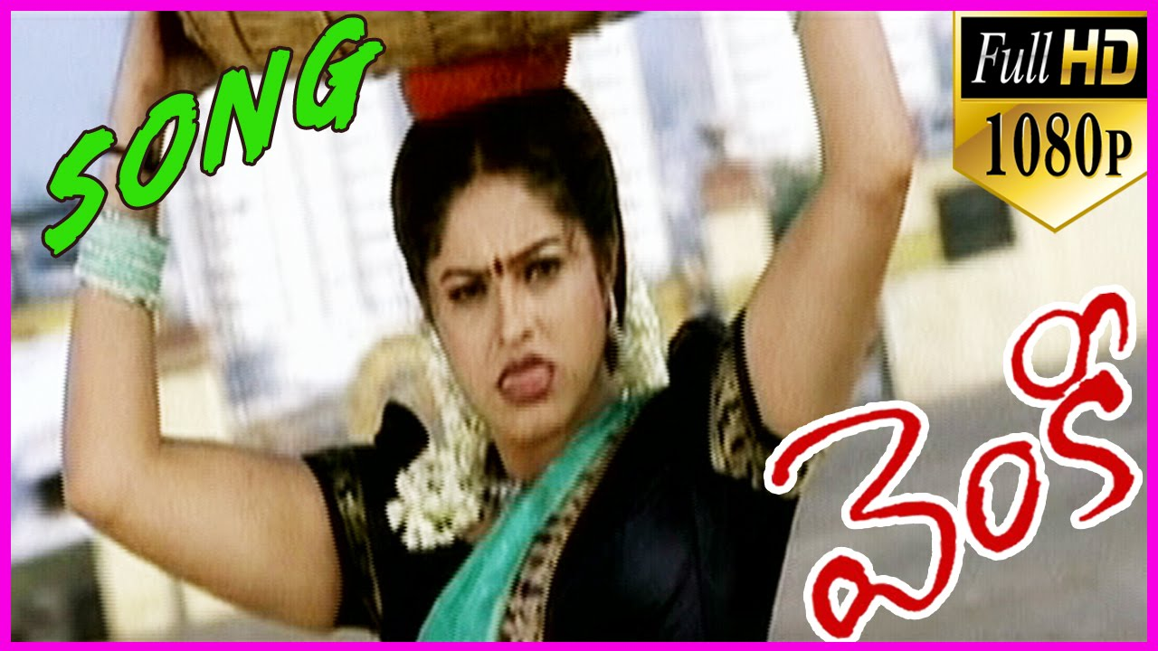 Blu Ray Telugu Video Songs p Latest Dvd by gueplurtira - Issuu