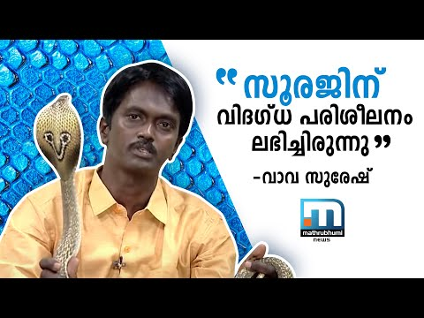 Is The Explanation Reasonable? | Super Prime Time | Mathrubhumi News from YouTube · Duration:  54 minutes 50 seconds