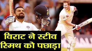 India vs England 3rd Test: Virat Kohli leaves Behind Steve Smith | वनइंडिया हिंदी