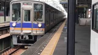 ◆6両編成 関空急行 関西空港行き 南海本線 新今宮駅 「愛が、多すぎる。」◆