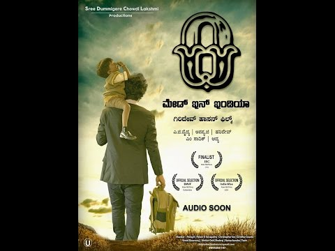ZERO{0} Made In India Official Trailer | full HD | English Subtitles | New Kannada Movie 2016