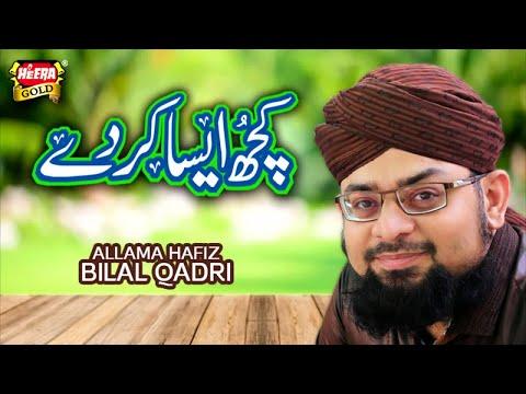 Allama Hafiz Bilal Qadri - Kuch Aisa Karde - New Naat 2018 - Heera Gold