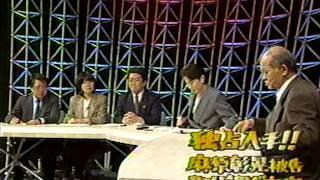 麻原彰晃警視庁取調べ1/8 スクープ! thumbnail