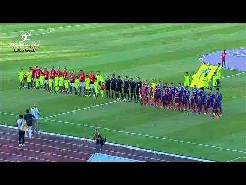 البث مباشر لمباراة بتروجت vs الأهلي | الجولة 33 الدوري المصري 2017 - 2018