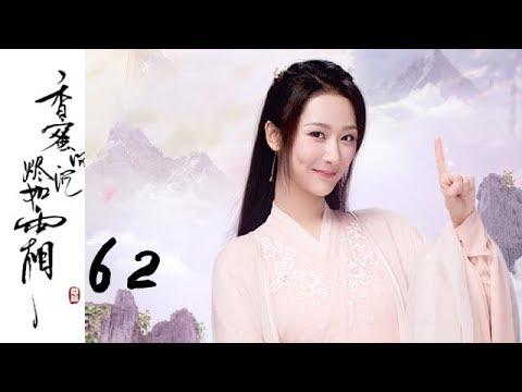 【ENG SUB】【香蜜沉沉烬如霜】Ashes Of Love——62(杨紫、邓伦领衔主演的古装神话剧)