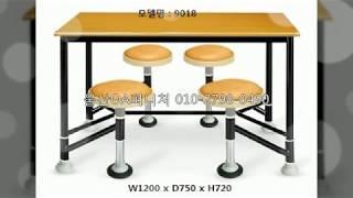 #의자일체형탁자, #단체급식용식탁, #학교급식용식탁, …