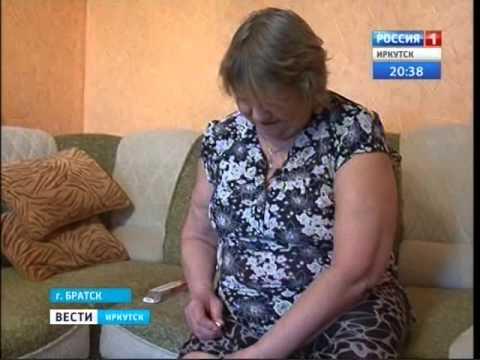 Квартира Иркутск березовый 225 дом - YouTube
