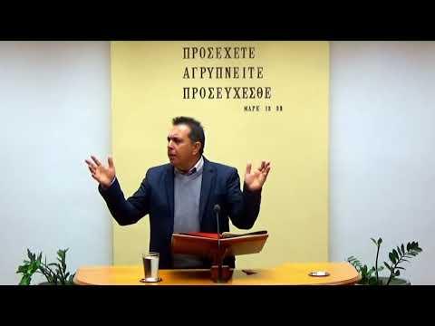 28.12.2019 - Γένεσις Κεφ 13 - Τάσος Ορφανουδάκης