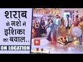 """Roop: Mard Ka Naya Swaroop"" Serial | 15th April 2019 Full Episode | OnLocation Shoot Upcoming Twist"