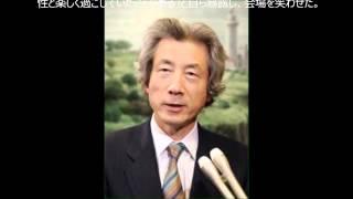 YouTubeで富豪になる方法→http://torendo.sakura.ne.jp/02 俳優の小泉孝...