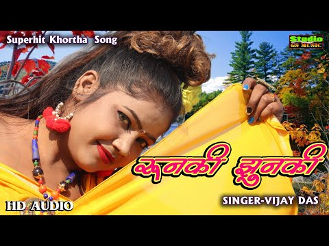 5 81 MB) Download Sun A Gori Tor Se Khortha Dj Remix MP3 3GP MP4