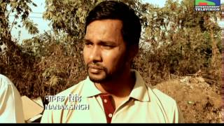 CBI unfolds the mystery of Rajesh Ganatra's missing case - Episode 199 - 5th January 2013