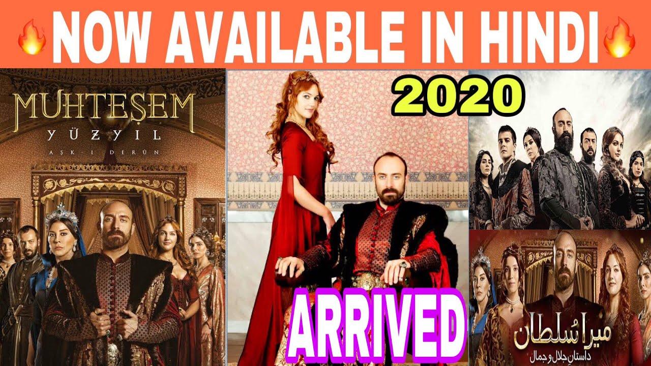 Download Magnificent Century(Muhtesem yuzyil) Mera sultan episode in hindi/Urdu dubbed 2020   New Turky drama