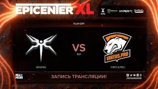 Mineski vs Virtus.pro, EPICENTER XL [Eiritel, LighTofHeaveN]