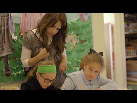 Torah School of Greater Washington -TSGW
