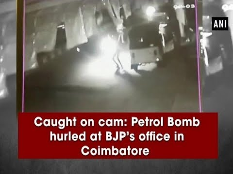 Caught on cam: Petrol Bomb hurled at BJP's office in Coimbatore - Tamil Nadu News