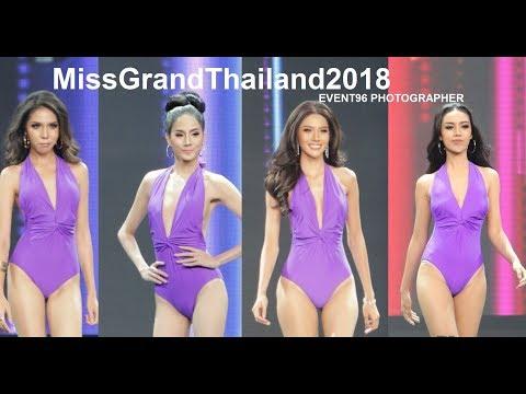 miss grand thailand 2018 ชุดว่ายน้ำ preliminary EP.2 สาวงามทั้ง77จังหวัด
