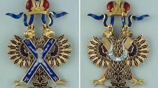 Самый первый Российский орден Святого апостола Андрея Первозванного