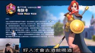 #966【谷阿莫】電玩實況精華32:建立一個文明,就從搶玉米開始《萬國覺醒》