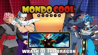 Mondo Cool #19: Wrath of the Dragon