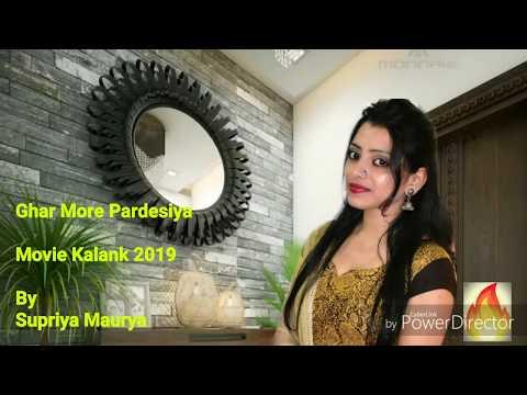 ghar-more-pardesiya---kalank- dance- -abhishek- -supriya-pritam -amitabh- -kalank
