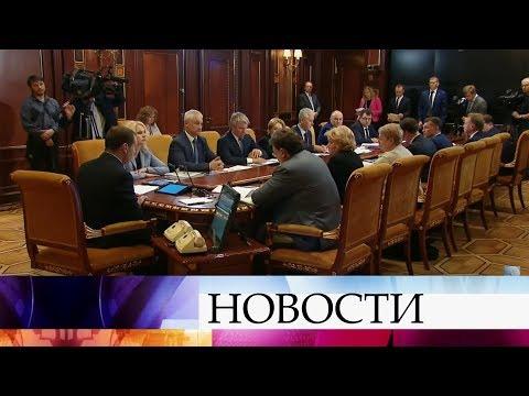 Правительство РФ...