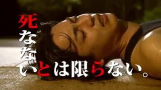 ドラマ版2017年1月放送スタート!/劇場版2017年5月20日より全国ロード...